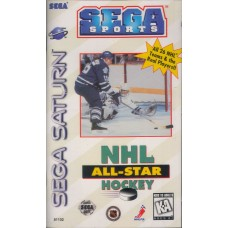 NHL All-Star Hockey Sega Saturn