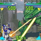 Gundam the Battle Master