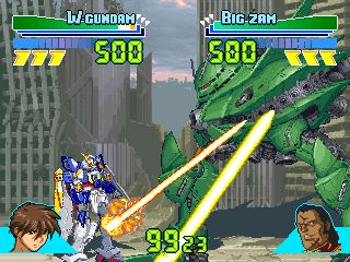 Gundam the Battle Master
