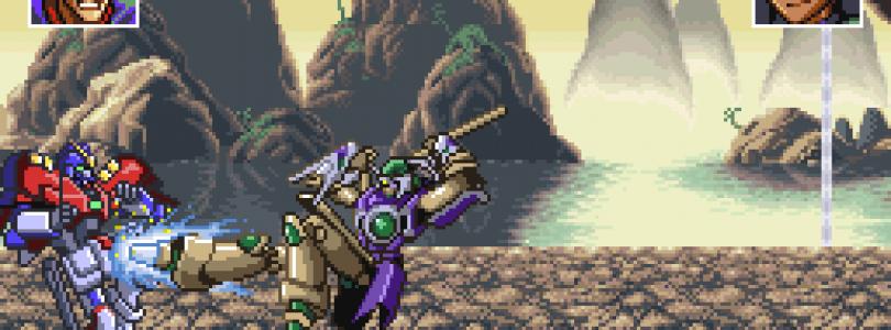 Kidou Butoden G-Gundam