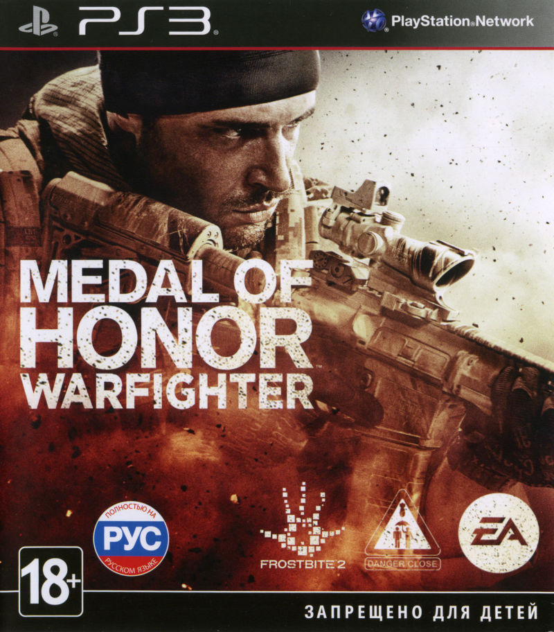 Medal Of Honor Warfighter Playstation 3 Retrogameage